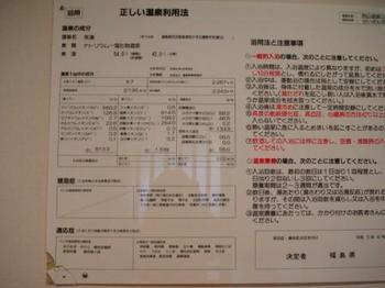 DSC01193.JPG