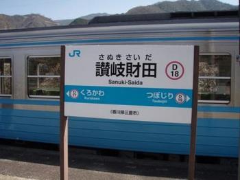 P3211796.JPG